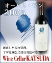 2005 Opus One