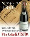 1996 Domaine de la Romanee Conti (DRC) - Romanee Conti