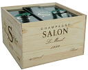 Salon Salon 1 wooden box case