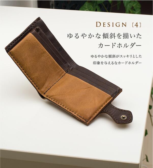 二つ折り財布 やわらかい革