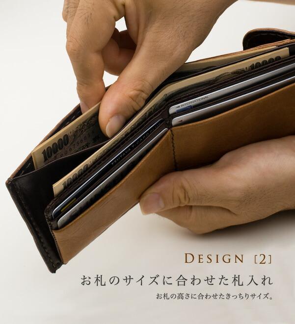 二つ折り財布 本革