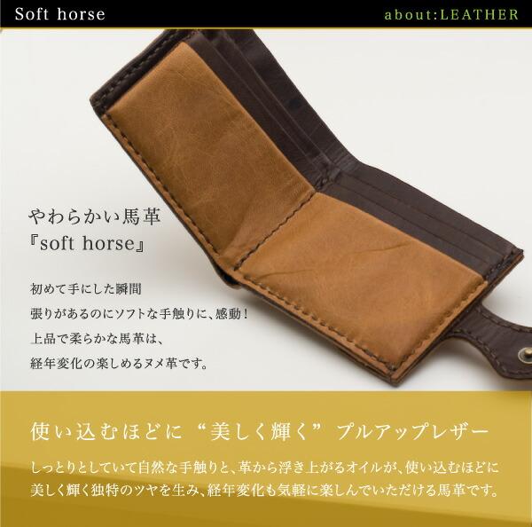 二つ折り財布 コンパクト