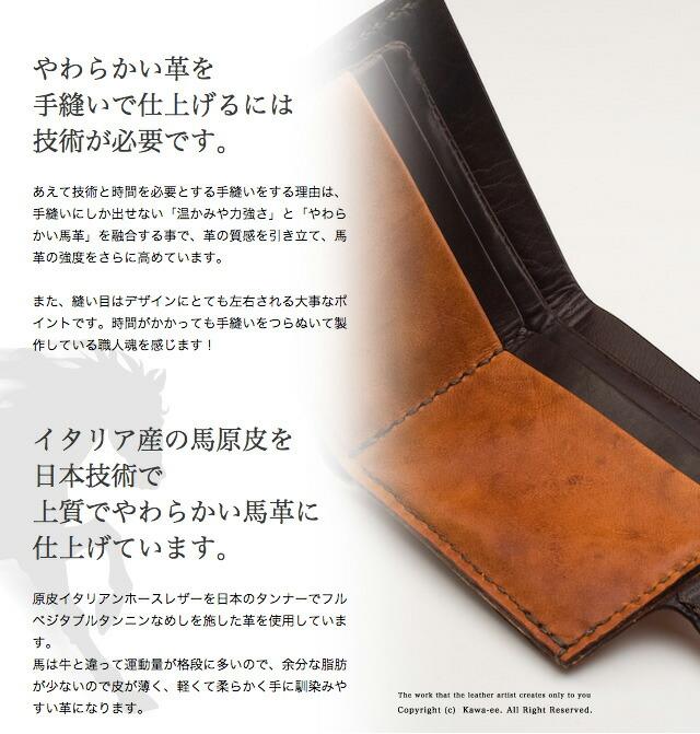 二つ折り財布 小さい財布