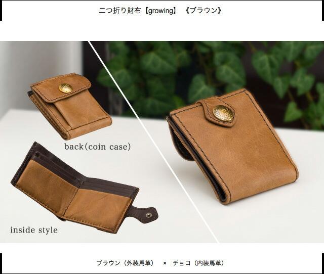 二つ折り財布 小さい財布 ブラウン