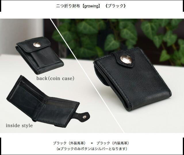 二つ折り財布 小さい財布 ブラック