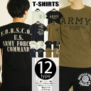 Military print short sleeve thermal T shirt mens casual casual Tops T shirt short sleeve simple print black waffle cut and sewn crewneck U neck