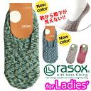 rasox la Sox splash-cover cover slab sneaker socks low cut Socks Women's women's L-shaped socks, made this summer ankle socks socks