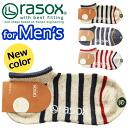 rasox la Sox cotton border-Lowe sneaker socks low cut socks men's men's L-shaped socks, books-
