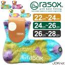 rasox la Sox disbelief mid la Sox ankle ankle short socks men's women's L-shaped socks unisex unisex