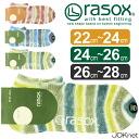 rasox la Sox disbelief border row la Sox ankle socks ankle short socks men's women's L-shaped socks unisex unisex