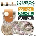 rasox la Sox cotton slab mid la Sox ankle socks ankle short socks men's women's L-shaped socks unisex unisex