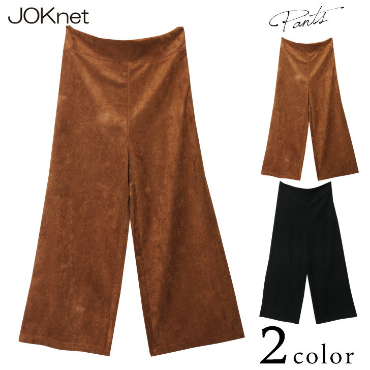 kawa | Rakuten Global Market: Fake Swede full length pants Womens ...