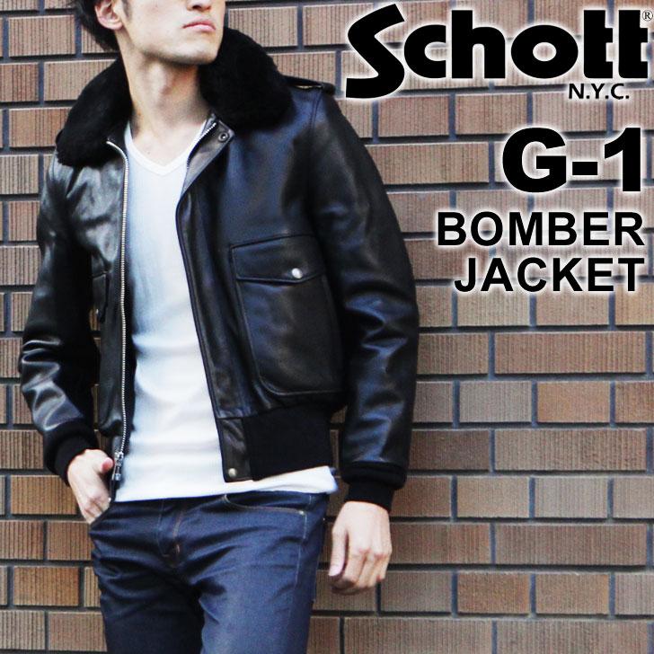 kawa rakuten global market schott shot 174 us leather bomber jacket schott shot schott. Black Bedroom Furniture Sets. Home Design Ideas