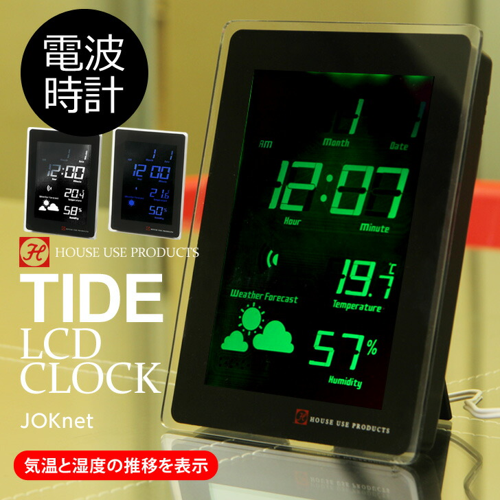 The Gallery For Gt Led Digital Wall Clock
