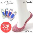 Fukusuke fuck resortmixfootcover socks ladies socks short socks footwear mix low-cut ankle 3 shallow p 3 feet set sneaker socks pumps