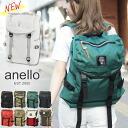 Anello Anello policanvasfrappluc backpack bag bag bag school mens ladies men women unisex unisex A4 B4 canvas square backpack