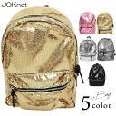 Span callback Pack Bag Bag Bag Backpack Backpack daypack bag metallic men and women cum for unisex lame glitter large gaudy faux leather ladies A4