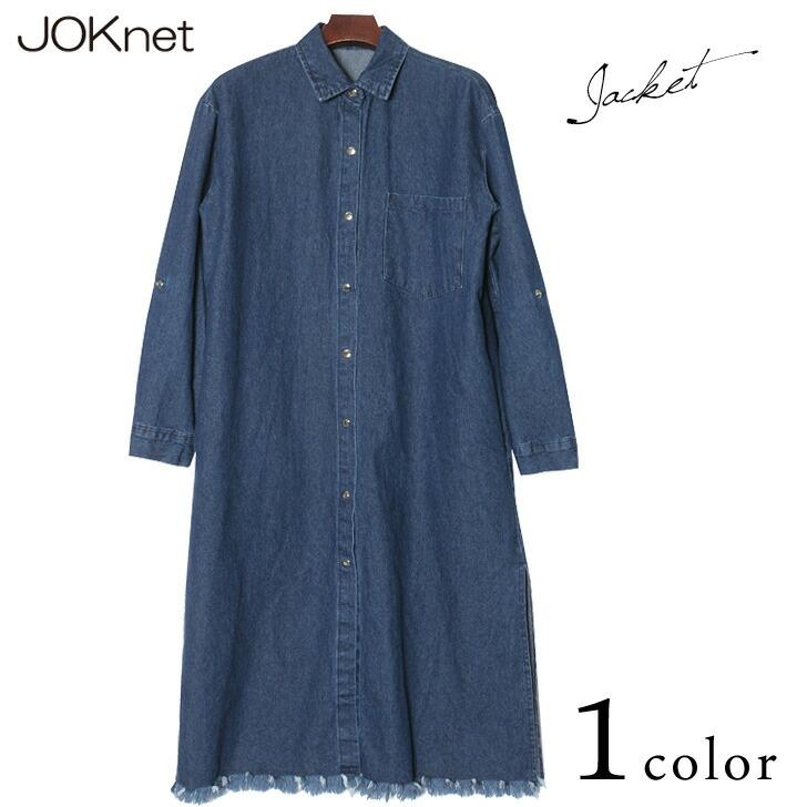 kawa | Rakuten Global Market: Cutoff denim long Jacket-Women&39s