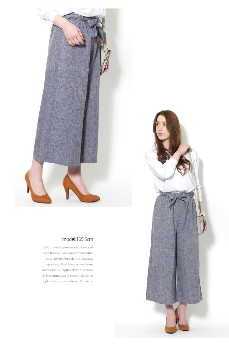 Full Length Gaucho Pants - White Pants 2016