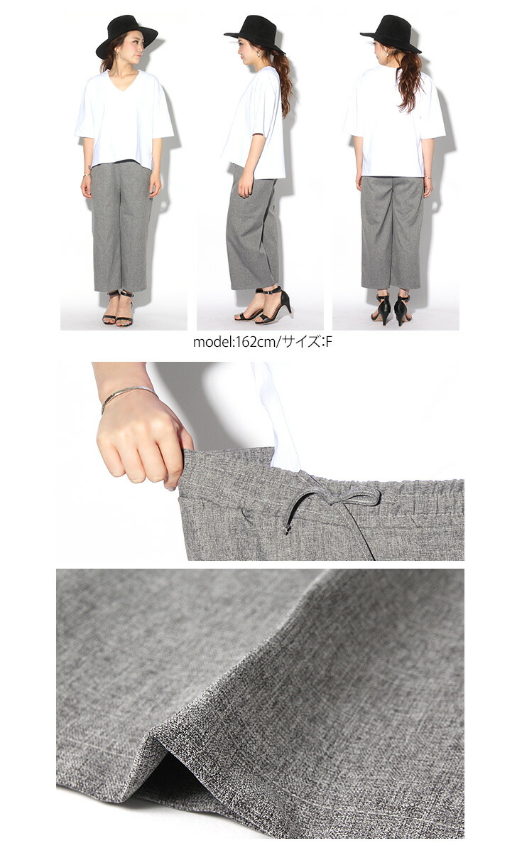 Full Length Gaucho Pants - Pant Row