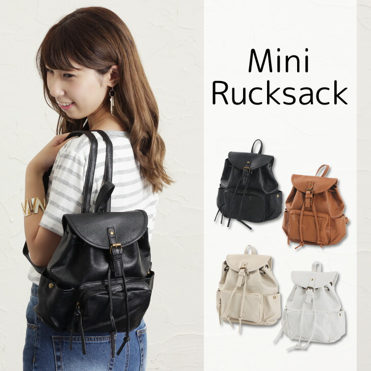 kawa | Rakuten Global Market: Cute backpack bag purse mini ...
