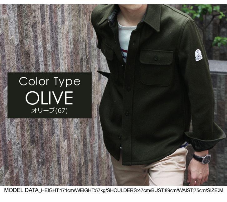 Kawa rakuten global market fidelity fidelity cpo jacket for Fidelity cpo shirt jacket