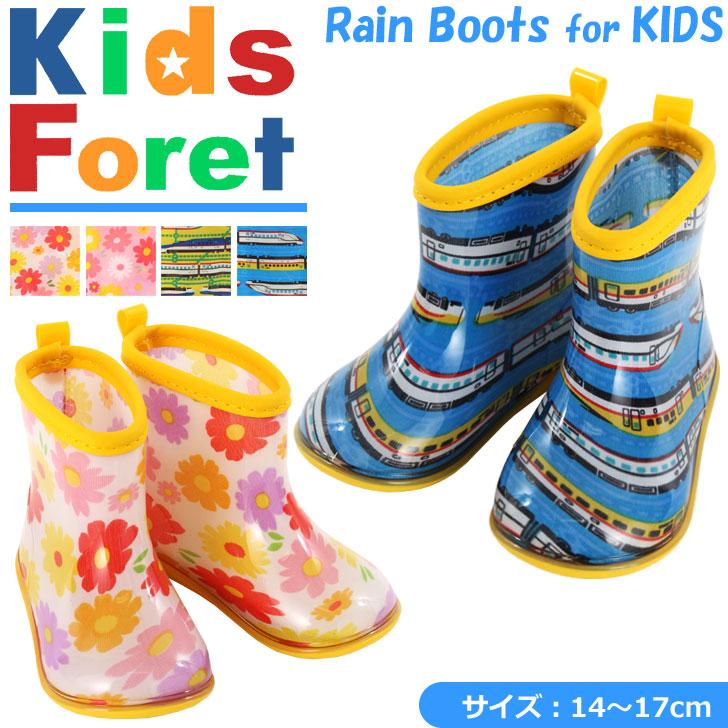 孩子男孩小孩小孩幼稚园保育园学校上幼儿园上学徒步旅行雨具雨礼物