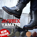 AVIREX avirex boots YAMATO エンジニアサイドジップ boots leather military Yamato ENGINEER magazine