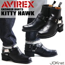 AVIREX red-throated loon Rex KITTYHAWK Kitty Hawk real leather men shoes boots BOOTS engineer boots military leather shortstop bikie riders