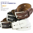 Less than half! 50% Off ★ センターステッチダブルスタッズ belt BELT simple faux leather square belt mens Womens vintage