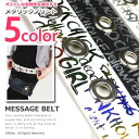 Less than half! 64% ★ シングルハトメグラフィカル printed belt buckle Westmark mens unisex Womens