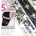 Less than half! 64% ★ シングルハトメグラフィカル printed belt buckle Westmark mens unisex Womens