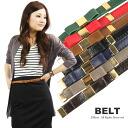 Fake leather square ribbon 細 belt Lady's りぼん slim belt waist marking feminine Shin pull