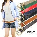 Simple antique fake leather belt Lady's slim belt waist marking feminine basic