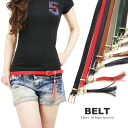細 belt Lady's slim belt waist marking feminine casual Shin pull with the fake leather tassel