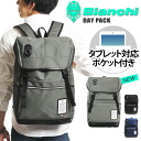 Bianchi ビアンキカブセデイパックリュックサックバックパックバッグメンズレディースカバン bag BAG bicycle rudder cyclist cycling flap