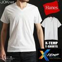 Hanes Hanes X-TEMP V Neck T shirt mens men T shirt crew neck underwear inner features material