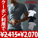 AVIREX avirex daily Henry v-neck T shirt short sleeve plain underwear men's inner