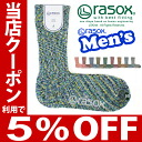 rasox ラソックス splash-cotton sock socks full-length crew socks mens women's L-shaped