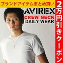 AVIREX avirex daily crew neck T Shirt Short Sleeve Tops plain simple