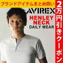 AVIREX avirex daily Henry v-neck T shirt short sleeve plain underwear men's inner