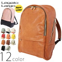 Legato Largo legato largo by color rucksack rucksack day pack bag lady unisex two-tone color by color color PU
