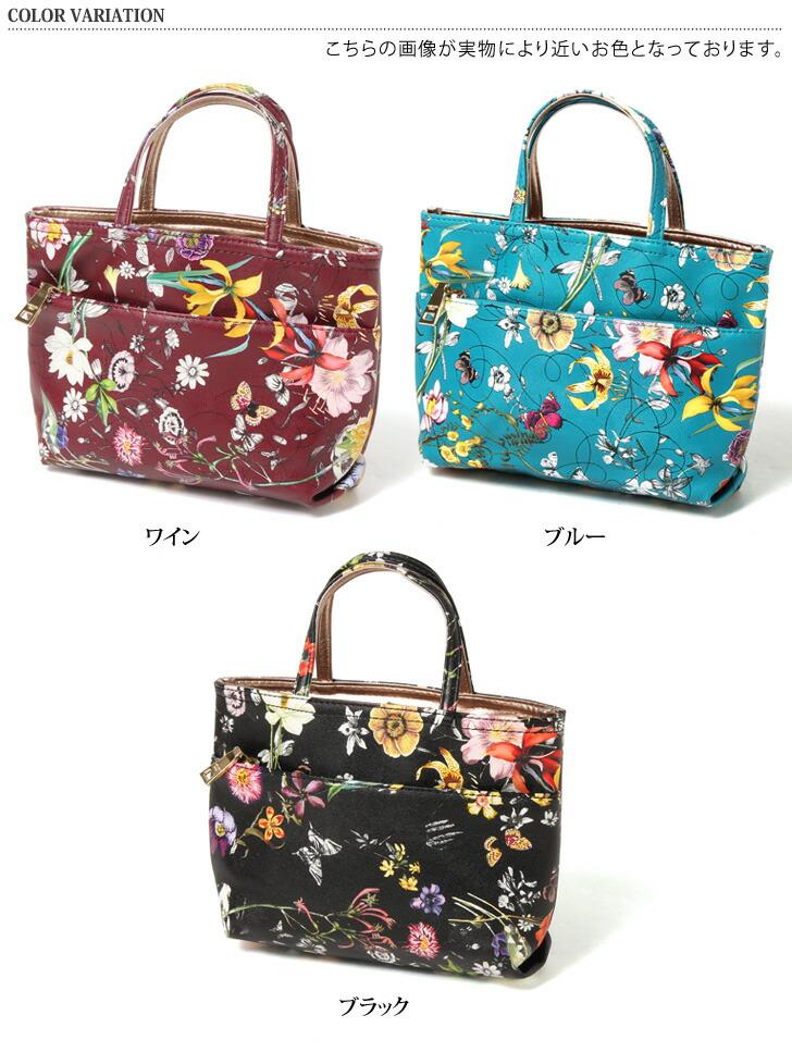 花纹可逆小包女士素色花花纹botanikaru花纹包包通勤上学包界内包收藏