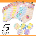 Fluffy Marshmallow short socks socks mid-length crew socks border pattern room socks 3 p 3 pair mokomoko had pastel set