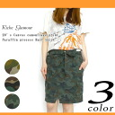 The camouflage pattern medium length skirt half length middle length knee length knee-length camouflage military trapezoid A-line ribbon belt with the cargo pocket is natural