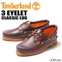 TIMBERLAND Timberland CLASSIC LUG 3 3 EYELET eyelet classic rug Burgundy mens shoe shoes boots leather moccasins 10P25Oct14