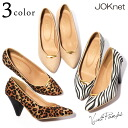 Gold plate V cutpointedtu pumps women's shoes shoes Middle her cone heel almond animal Leopard pattern Leopard pattern P12Sep14