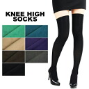 Simple beautiful leg knee high sox Lady's socks over knee-sock legware rhinoceros high sox stockings tights are long