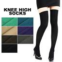 Simple beautiful leg knee high sox Lady's socks over knee-sock legware rhinoceros high sox stockings tights are long