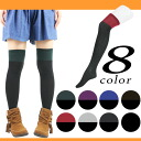 By color knee high sox rhinoceros high sox high sox long socks overknee-sock socks Lady's Shin pull plain fabric is casual
